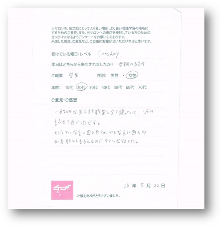 voice-10age-woman06