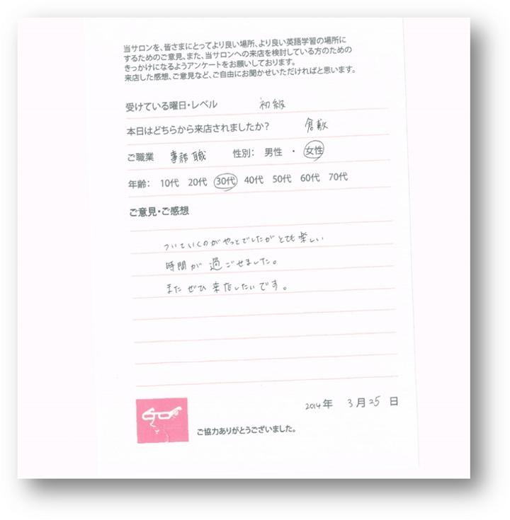 voice-30age-woman05